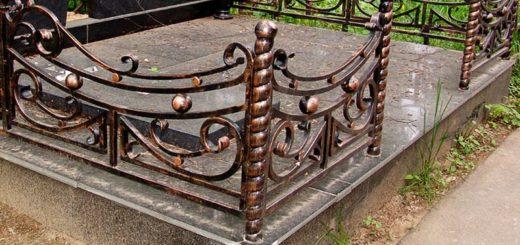 Ограда на могилу в Херсоне на заказОграда на могилу в Херсоне на заказ